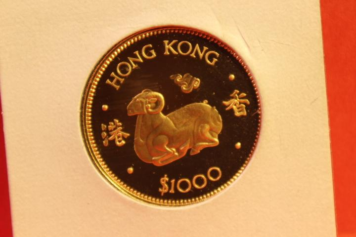 Münze 1000 Dollar Hong Kong Gold  1979   28 mm #3197